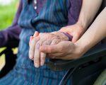 Remedies for Parkinson's Disease 9