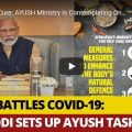 VIDEO: Indian Police Use Homeopathy For COVID-19 5