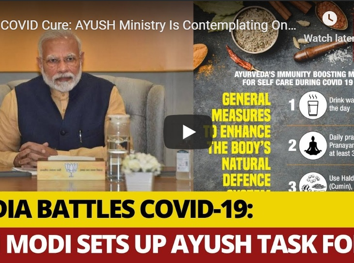 VIDEO: Indian Police Use Homeopathy For COVID-19 1